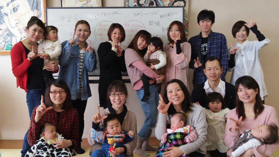つるた街プロジェクト LoveaomoriProject
